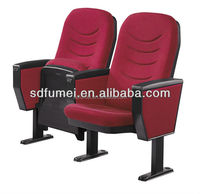 Theater furniture PP outback fold chair for sale FM-53