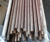 Phosphor bronze rods CuSn4Pb4Zn3(Manufacturer)