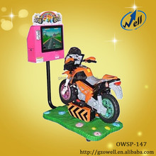 Children Rides Amusement Machines-Motorcycle Game