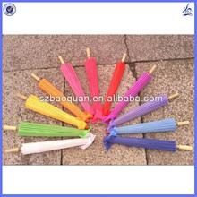 china umbrella/make paper umbrella/chinese sun umbrella