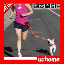 UCHOME 2015 China Wholesale Pet Product Supply Running Dog Leash