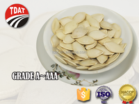 2015 New China Origin 11mm 12mm 13mm big flakes shine skin pumpkin seeds
