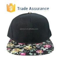 Hot New Product For 2015 , Floral Print Brim Flower Snapback Hats Custom , Custom Hawaii Floral Printing Snapback Cap Hat