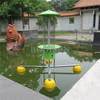 Solar / ac220v anti/ lure/ control/ vanish/ spray pest/ insect killing lamp, used in vegetable gardens, forestry, aquaculture