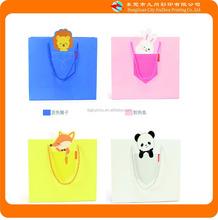 2015 Animal small handle bag