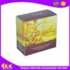 Hot China factory direct box audio