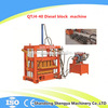 QT4-30 Brick making machinery with JQ350 cement mixer for South Africa