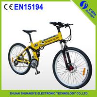 full suspension aluminum frame electric folding mountain bike