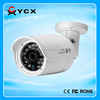 2mp 1080p high resolution thermal cvi camera home security system