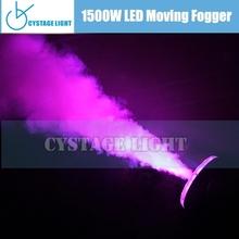 Guangzhou Stage Effect Fixture 1500w Fog Machine Moving Head Smoke Machine With RGB Leds