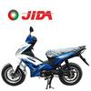 2013 new 50cc 70cc 80cc 90cc 100cc 110cc 120cc 135cc 140cc 150cc cub moped motorcycle x-one xone jd110c-24