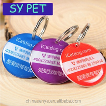 The pet dog tag ID card two-dimensional code Dog Tag loss prevention tag pet jewelry