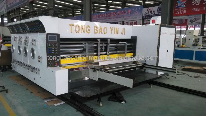 box printer machine