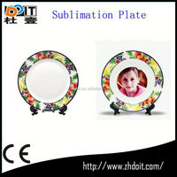 weeding gift heat transfer printing plate for round products