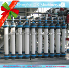 small capacity membrane for water treatment
