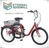 2015 hot sale 24 inch 6 speeds tricycle/cargo tricycle with wooden case GW 7012