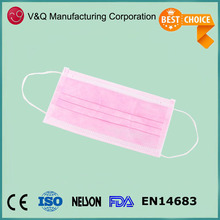 Non woven 3 ply 17.5*9.5 medical pink face mask for hospital
