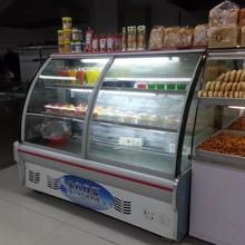 Havaí verão refrigerado comercial porta de vidro frutas equipamentos de exibição para o supermercado para supermercado