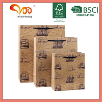 RECYCLED BROWN PAPER BAG WITH SAILING BOAT PATTERN