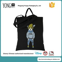 AZO FREE organic cotton shoulder tote bag, recycle cotton canvas tote gifts bags with long strape