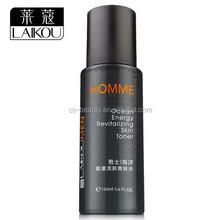 LaiKou Men's Ocean Energy Revitalizing Skin Toner, 160ml, whitening, moisturizing, oil control, firming skin, skin care toner