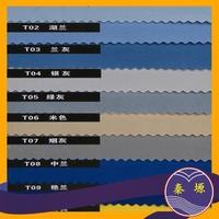 "Fine quality T/C 65/35 133X72 63"" textile fabric dyed soccer uniform"