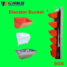 discharge lifting conveyor bucket silo application used