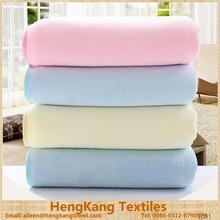 high quality best deal on bath towel