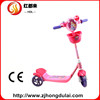 HDL-714 Children foot Scooter cargo trike /scooter