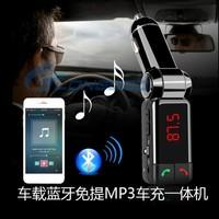 2015 Car Kit MP3 Player Wireless Hands-free Bluetooth FM Transmitter Modulator