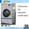 Gas/LPG heated Tumble Dryer/industrial gas dryers 15kg,25kg,35kg,50kg,70kg,100kg