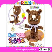 KYO professional animal stuffed toy