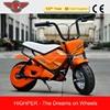 Kids Mini Electric Bike