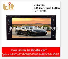 automoblie backup camera support HD screen 5 inch gps navigation
