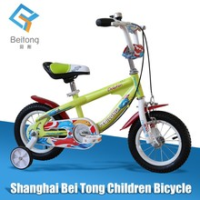 New style steel material high quality navy blue cheap Children bicycle