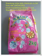2015 spring hot sale High density Environmental laundry detergent washing powder