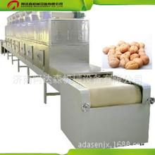 peanut dryer(microwave drying machine)