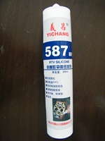silicone adhesive for metal to metal bonding