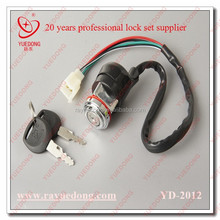 GN125 AX100 motorcycle ignition switch 4 wire 6wire 9wire for suzuki