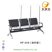 Stainless Steel Hospital Chair Hospital Waiting Chairs HF-018