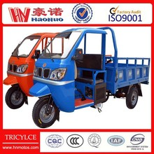 cabin three wheel motorcycle /four wheel cargo tricycle