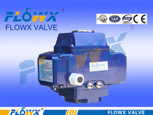 Latest stylish electric on off control actuator