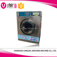 15KG coin operated linen laundry equipment