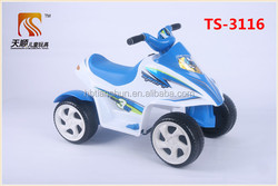 Batery power motorcyle four wheel kids motorcycle hot sale