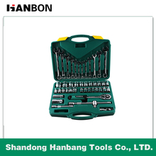 45Pcs Auto Repairing Tool Set,45PCS Socket Set,Spanner Sets,Tool Kits