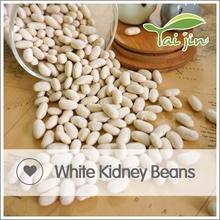 White kidney beans for sale