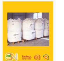 PMIDA 98%TC N-(Phosphonomethyl)iminodiacetic acid, arocultural product CAS No.:5994-61-6
