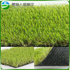 Synthetic Landscaping Grass Artificial Landscape Turf with Rubber Backing