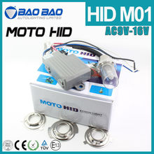 Customized best selling motorcycle hi/lo hid kit with trade assurance