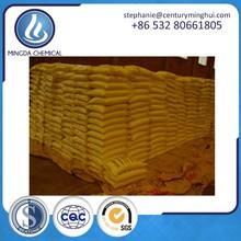 50LB 99.5% up sulfamic acid